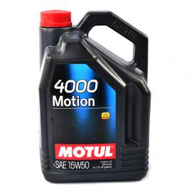 Garrafa de aceite mineral 15W-50 MOTUL