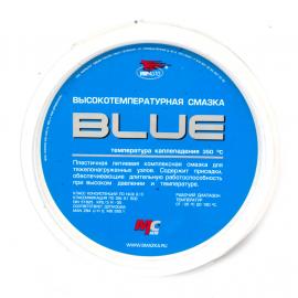 Bote de Grasa RESURS Azul para Rodamientos y Baleros de Alta temperatura