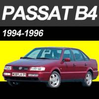 1994-1996 (B4)