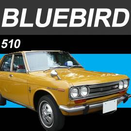 Bluebird 510 (1968-1973)